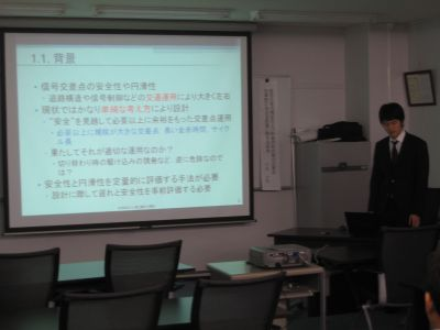 Dissertation defence board